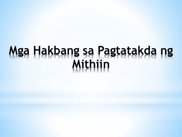 PAG MAY SIPAG AT TIYAGA MAKAKAMIT MO ANG IYONG PANGARAP