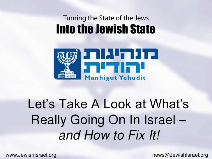 Turning the State of the JewsInto the Jewish State<br />Let's Take A Look at What's Really Going On In Israel – and How to...