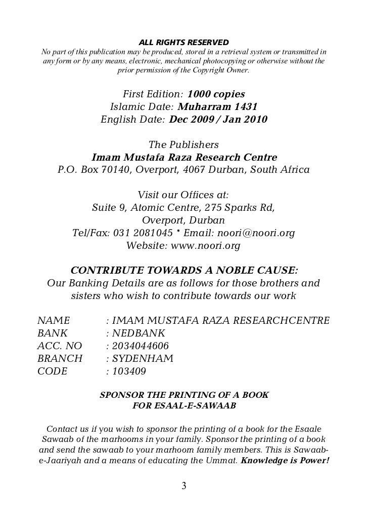 Syed Ali Raza - PMP, MCTS, PE, OCP