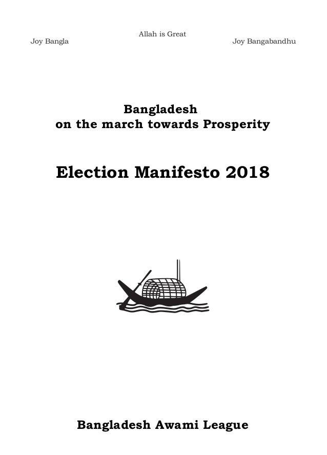 Community Radio in Election Manifesto 2018 of Bangladesh