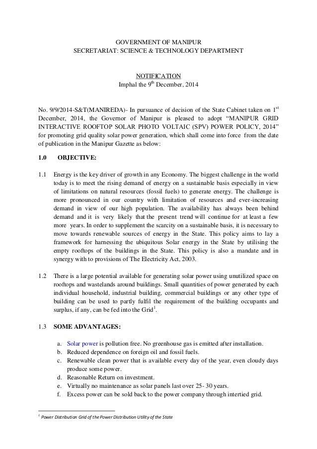 Manipur Solar Policy 2014