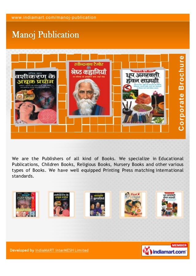 We are the Publishers of all kind of Books. We specialize in Educational Publications, Children Books, Religious Books, Nu...