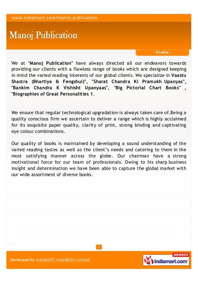 Manoj Publications, Delhi, Sampurna Vastu Shastra  Slide 2