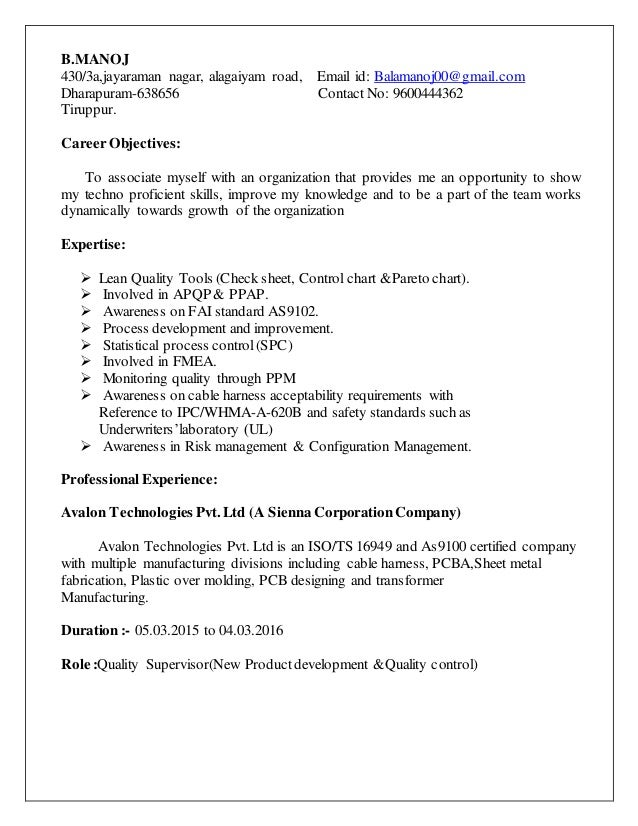 manoj resume copy