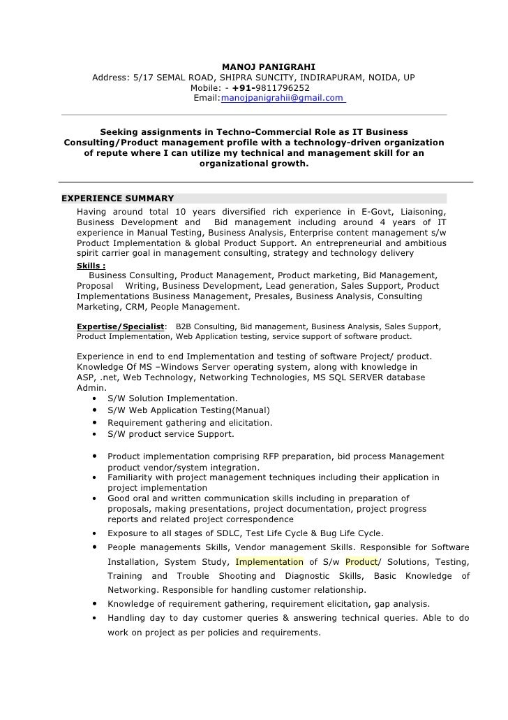 requirement gathering resume