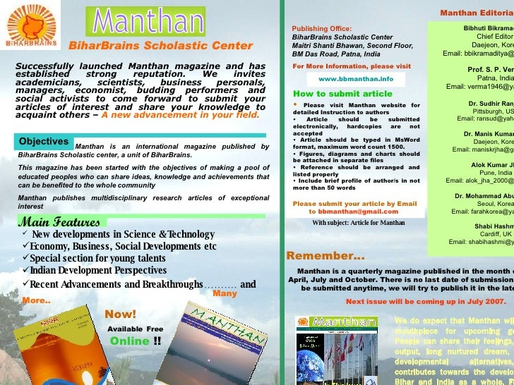 Now!  Available   Free   Online  !! Manthan Editorial Board Remember…  Manthan is a quarterly magazine published in the mo...