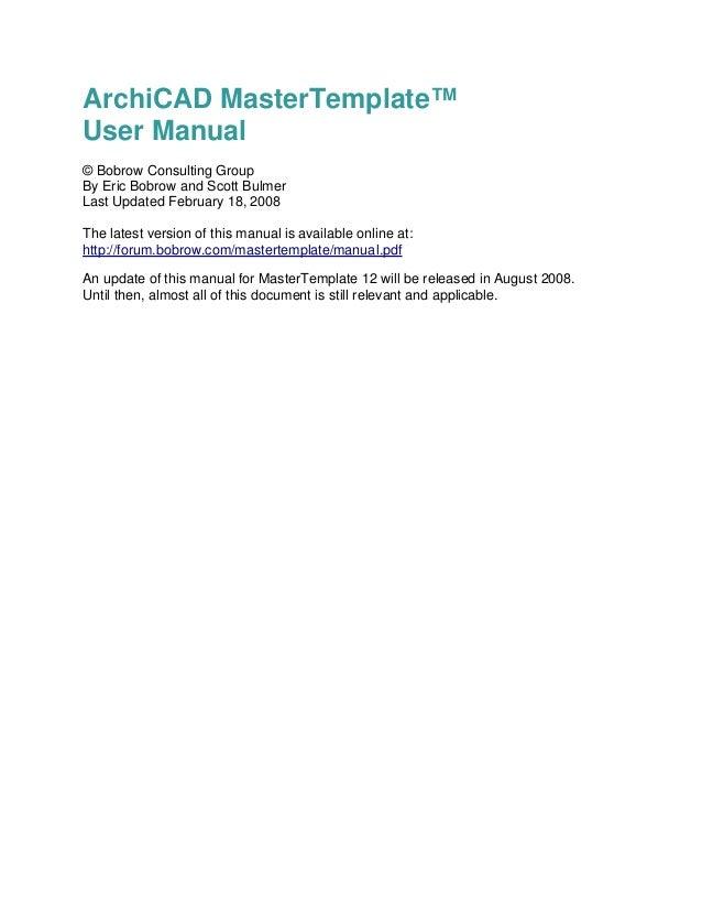 manual rh slideshare net