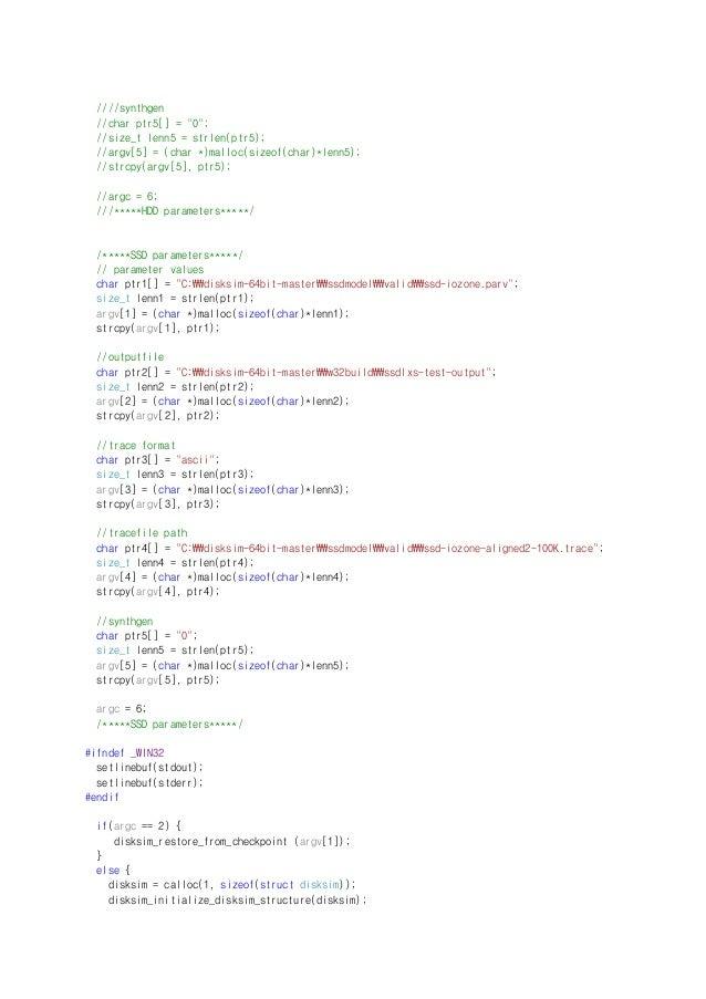 Execute disksim+ssd extension on win7(64 bit), visual studio