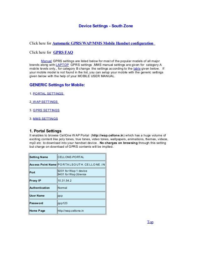 manual device settings oracle soa rh slideshare net SE K750i Sony Ericsson K800i