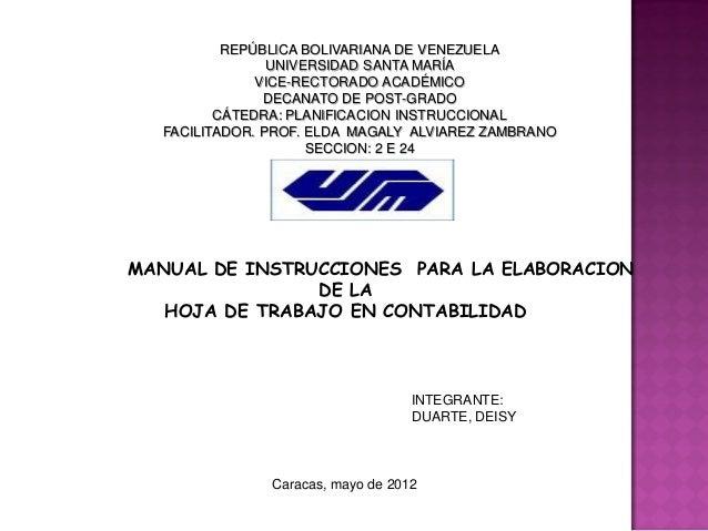 REPÚBLICA BOLIVARIANA DE VENEZUELA                UNIVERSIDAD SANTA MARÍA              VICE-RECTORADO ACADÉMICO           ...