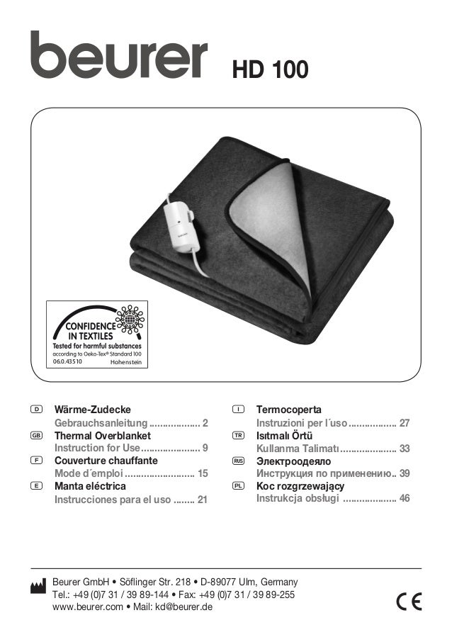 06.0.43510 Hohenstein  HD 100  D Wärme-Zudecke  Gebrauchsanleitung.................... 2  G Thermal Overblanket  Instructi...