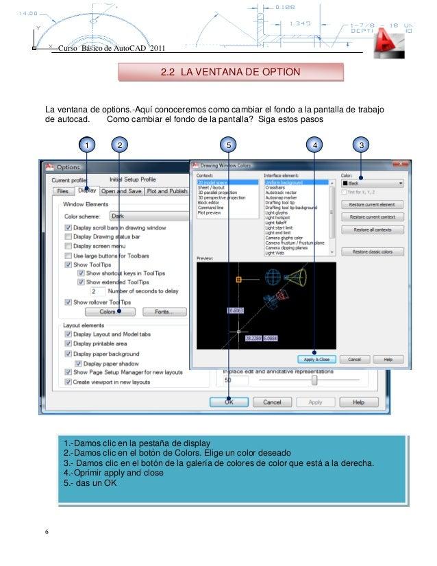 Autocad 2011 2d схема