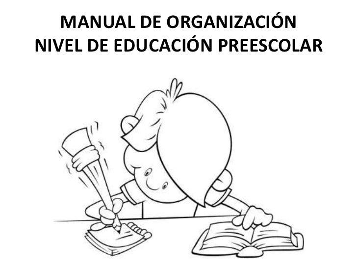 MANUAL DE ORGANIZACIÓNNIVEL DE EDUCACIÓN PREESCOLAR