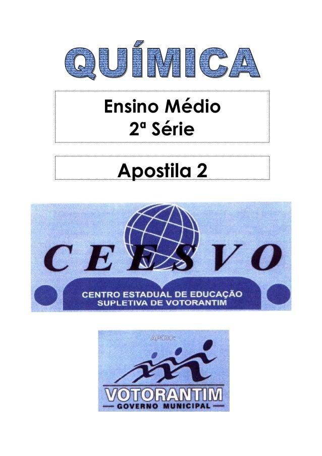 Ensino Médio 2ª Série Apostila 2