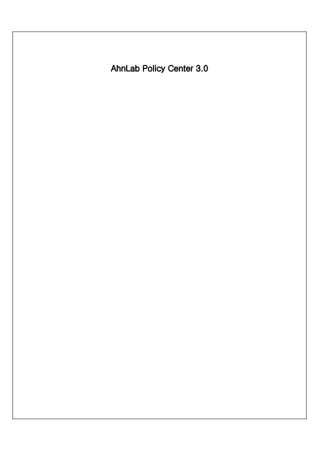 AhnLab Policy Center 3.0