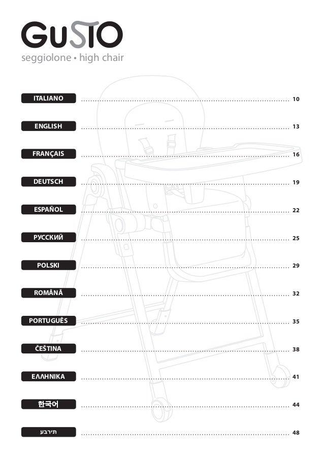 Manual instruções cadeira trona gusto inglesina