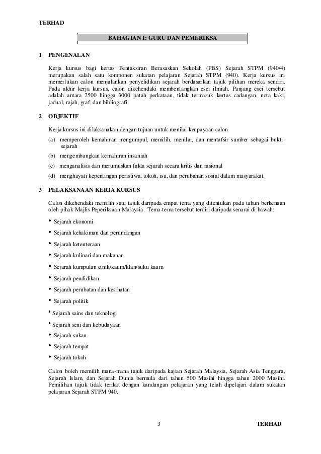 Manual Pbs Guru 940 4 2016 18 12 2015 Sejarah