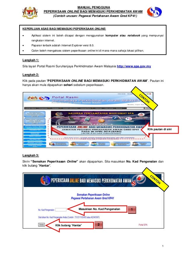 Contoh Soalan Peperiksaan Online Pembantu Perikanan Gred G19 Jabatan Perikanan Malaysia Blog Info Kerjaya Dan Tips Lulus Peperiksaan Kerjaya Di Malaysia