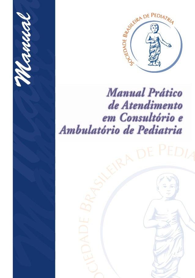 ManuaManual