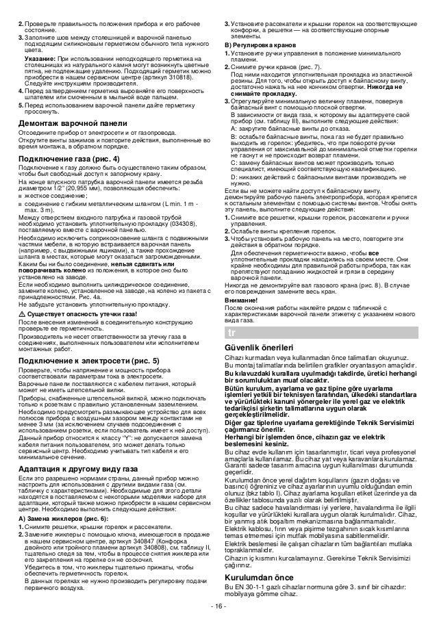 Manual siemens   encimera ep716qb91e
