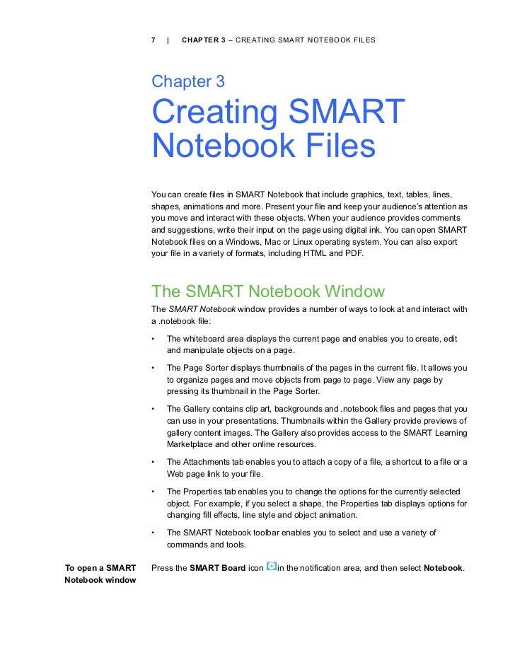 Инструкция по smart sorter