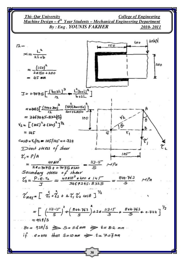 A Textbook Of Machine Design By R.s.khurmi And J.k.gupta Pdf