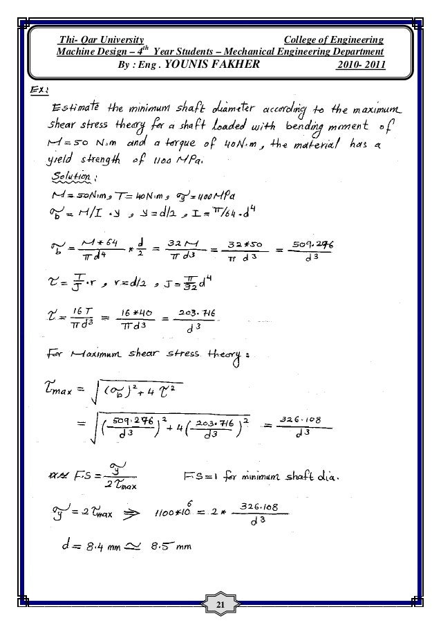 Civil Engineering Conventional And Objective Type By Rs Khurmi And