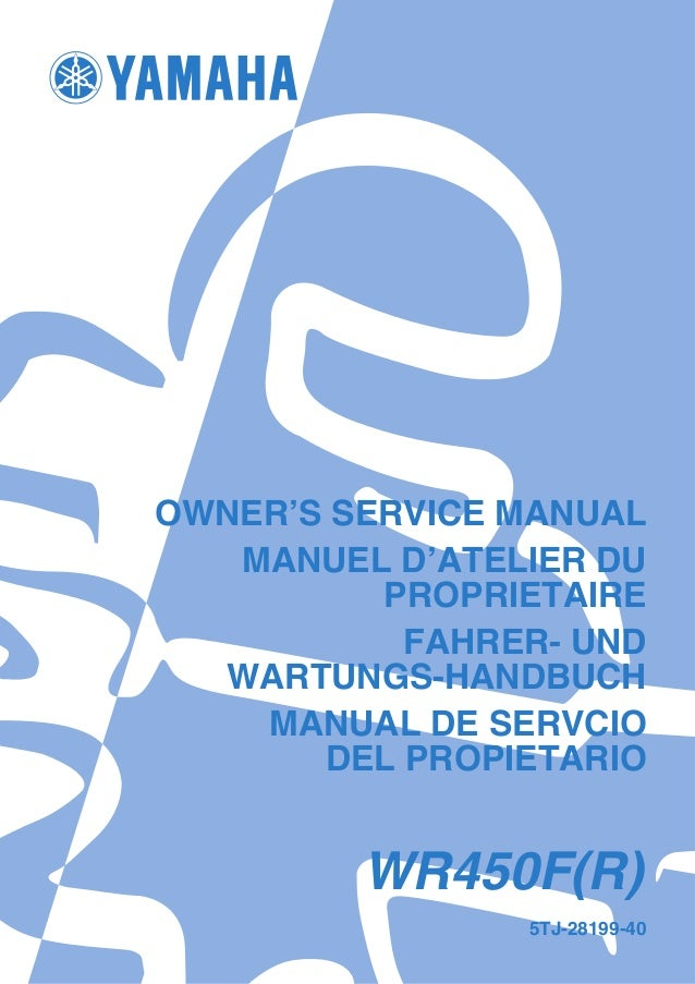 download now yamaha wr450f wr450 f wr 450f 2004 service repair workshop manual