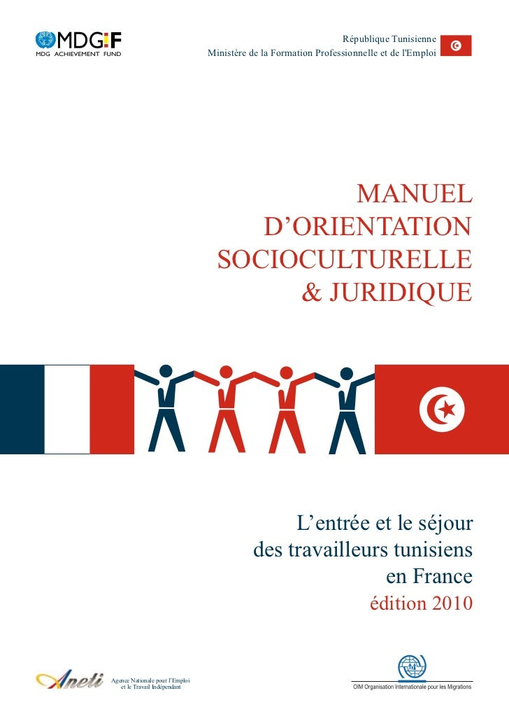 République Tunisienne                                 Ministère de la Formation Professionnelle et de lEmploi             ...
