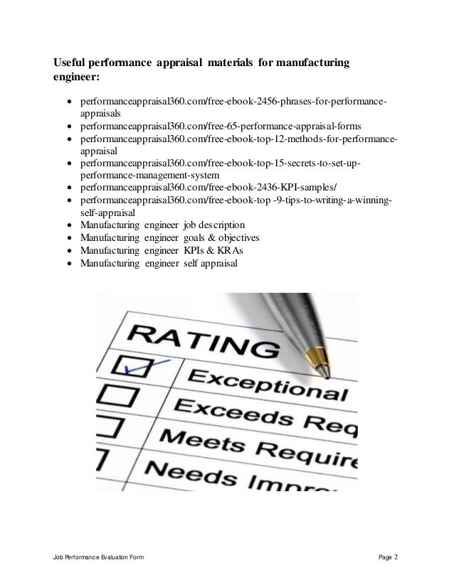 manufacturing engineer performance appraisal 2 job performance evaluation - Manufacturing Engineering Job Description