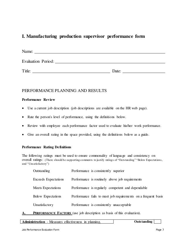 Manufacturing Production Supervisor Performance Appraisal