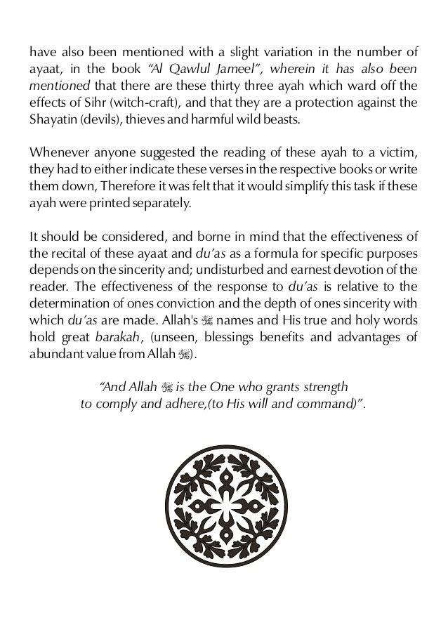 manzil dua in arabic pdf