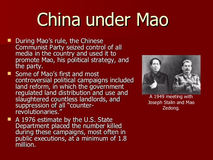 History of the People's Republic of China (1949–1976)
