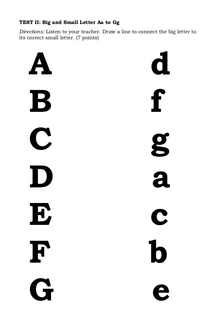 Upper and lower case alphabet worksheets