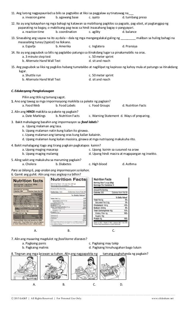 Grade 7 integrated science diagnostic test