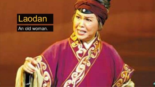 Laodan An old woman.