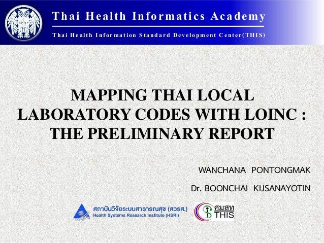 Thai Health Informatics Academy   T h a i H e a l t h I n f o r m a t i o n S t a n d a r d D e v e l o p m e n t C e n t ...