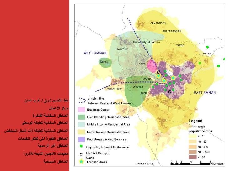 Using Statistics    To Map Urban        Indicators       The case of          Amman          Urban G...