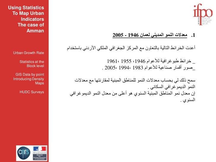 Using Statistics  To Map Urban      Indicators     The case of        Amman                           ...