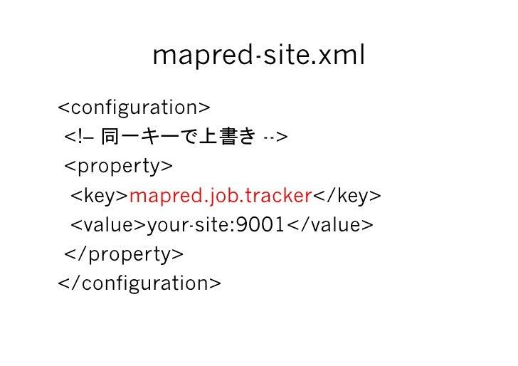 mapred-site.xml <configuration> <!–                 --> <property>  <key>mapred.job.tracker</key>  <value>your-site:9001<...