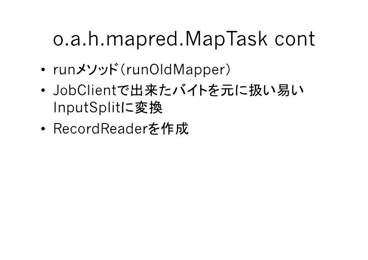 o.a.h.mapred.MapTask cont • run        runOldMapper • JobClient    InputSplit • RecordReader