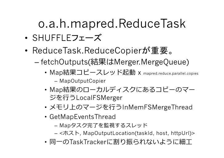 o.a.h.mapred.ReduceTask • SHUFFLE • ReduceTask.ReduceCopier   –fetchOutputs(            Merger.MergeQueue)     • Map ...