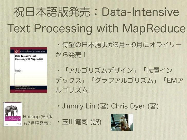 Data Processing Framework                    Distributed File System                Log Servers                           ...