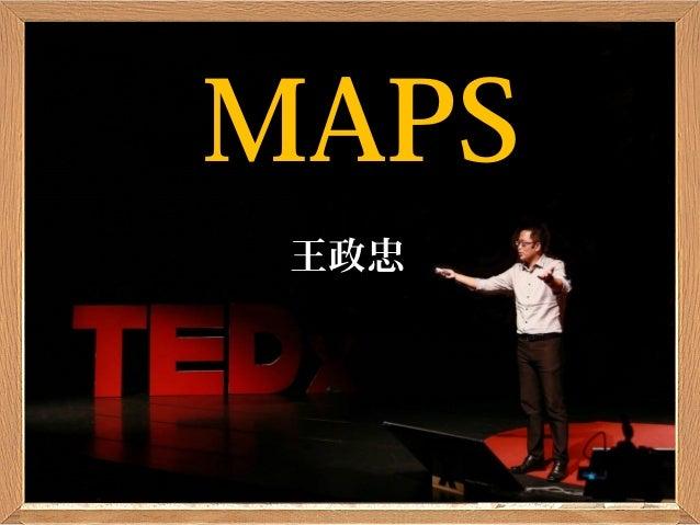 MAPS 王政忠