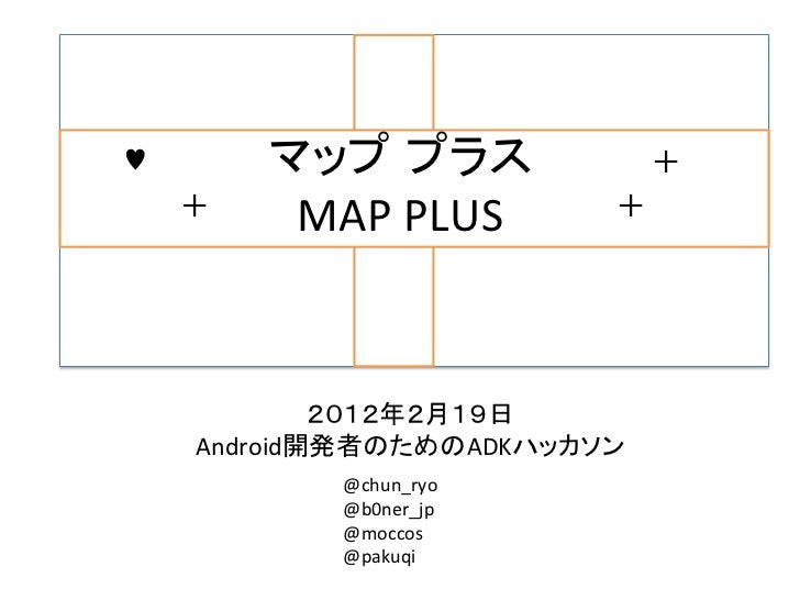 MAP PLUS                                                                   Android        ...