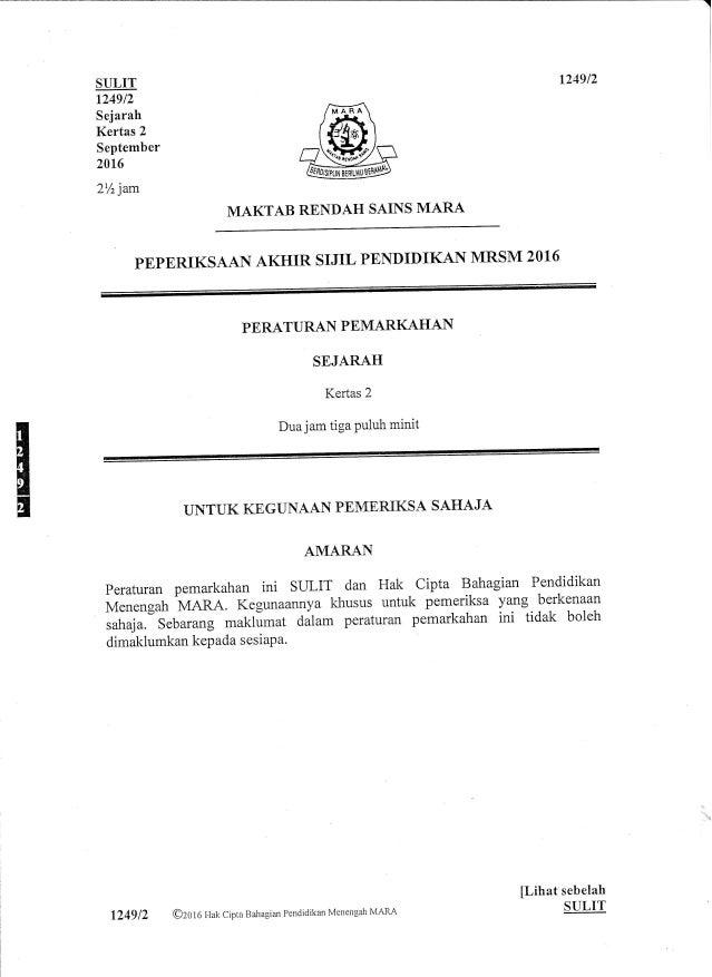 il SULIT 124912 Sejarah Kertas 2 September 2016 2Yz iorrr 124912 MAKTAB RENDAH SAINS MARA PEPERIKSAAN AKTIIR SIJIL PENDIDI...