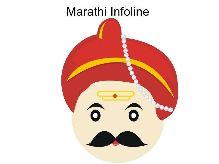 Marathi Infoline
