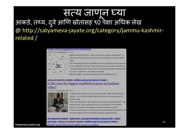 marathi essay pdf free download