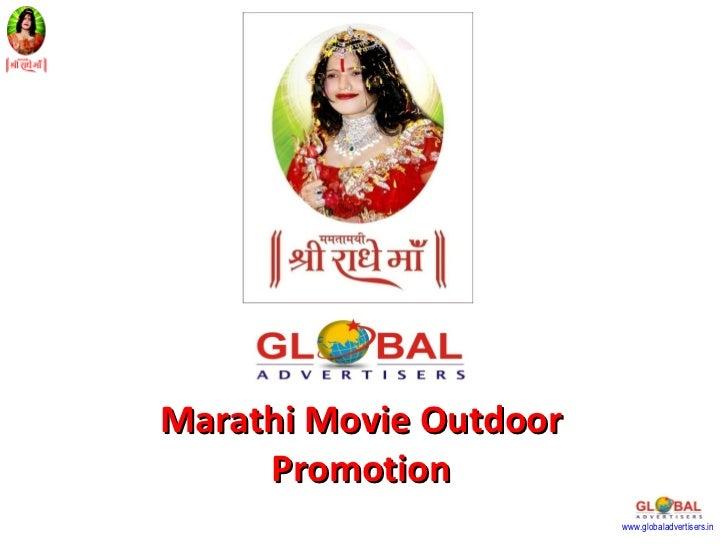 Marathi Movie Outdoor     Promotion                        www.globaladvertisers.in
