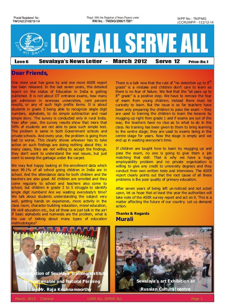 March 2012  News  Letter